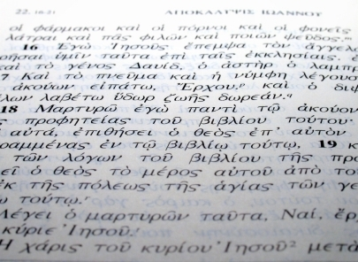 Greek Bible Text